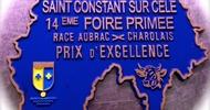 Genisse AUBRAC Prix d'excellence